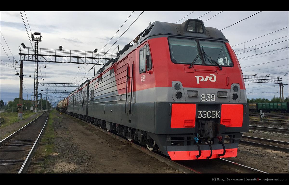 3ЭС5К-839 спереди
