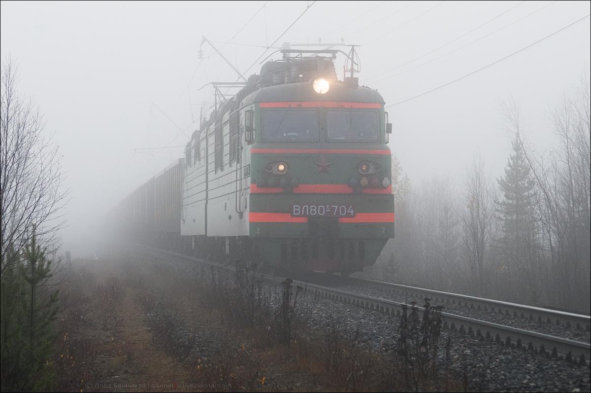 ВЛ80С-704 с грузовым на обход