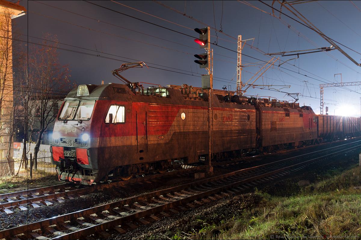 2ЭС5К-256