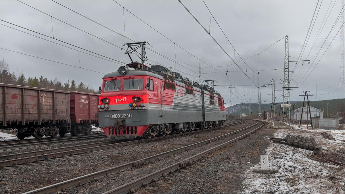 ВЛ80С-2240 на 2-м по Лопарской