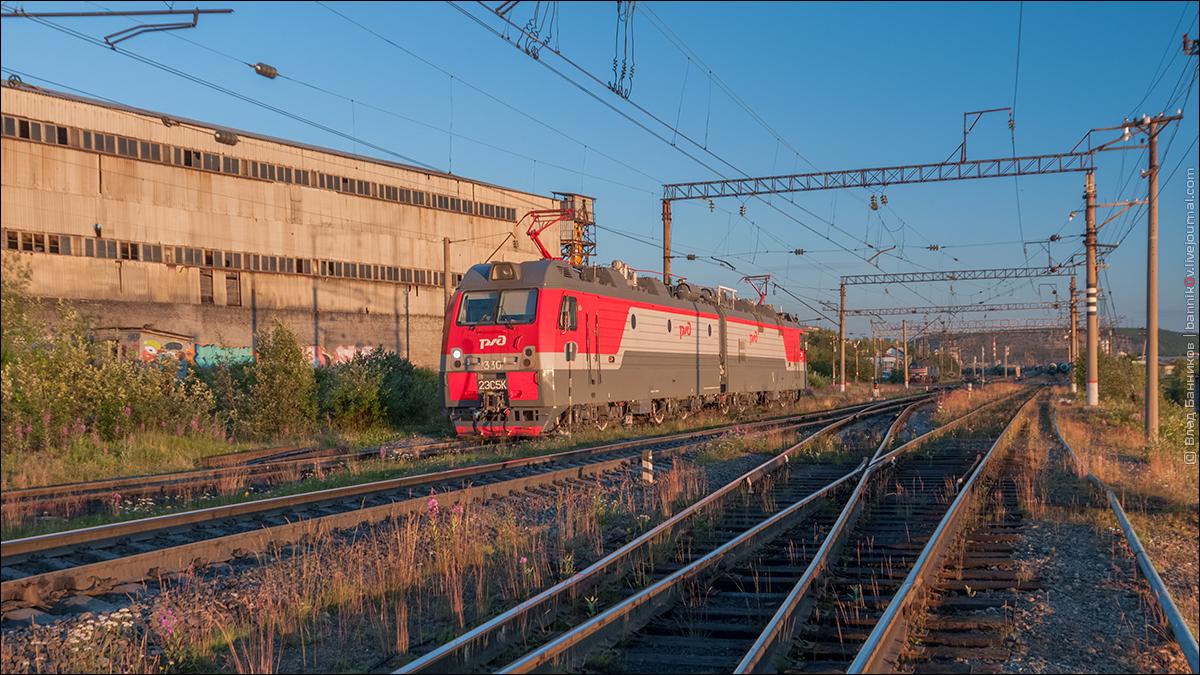 2ЭС5К-330 на пути № 18 ст. Кола СХ ОКТ