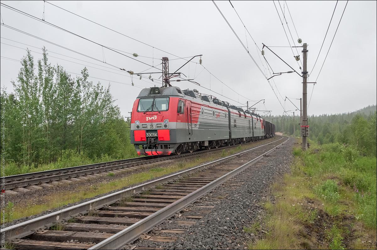3ЭС5К-853