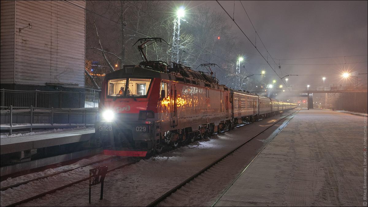 ЭП20-029 с поездом № 22 Санкт-Петербург—Мурманск на 2-м главном пути ст. Мурманск