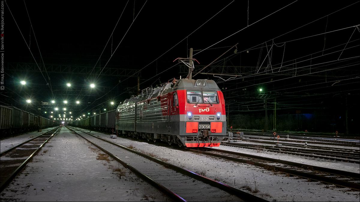 2ЭС5К-332