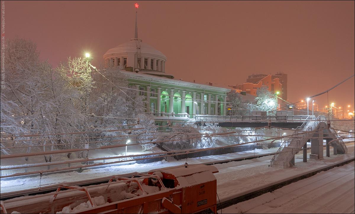 Вокзал станции Мурманск