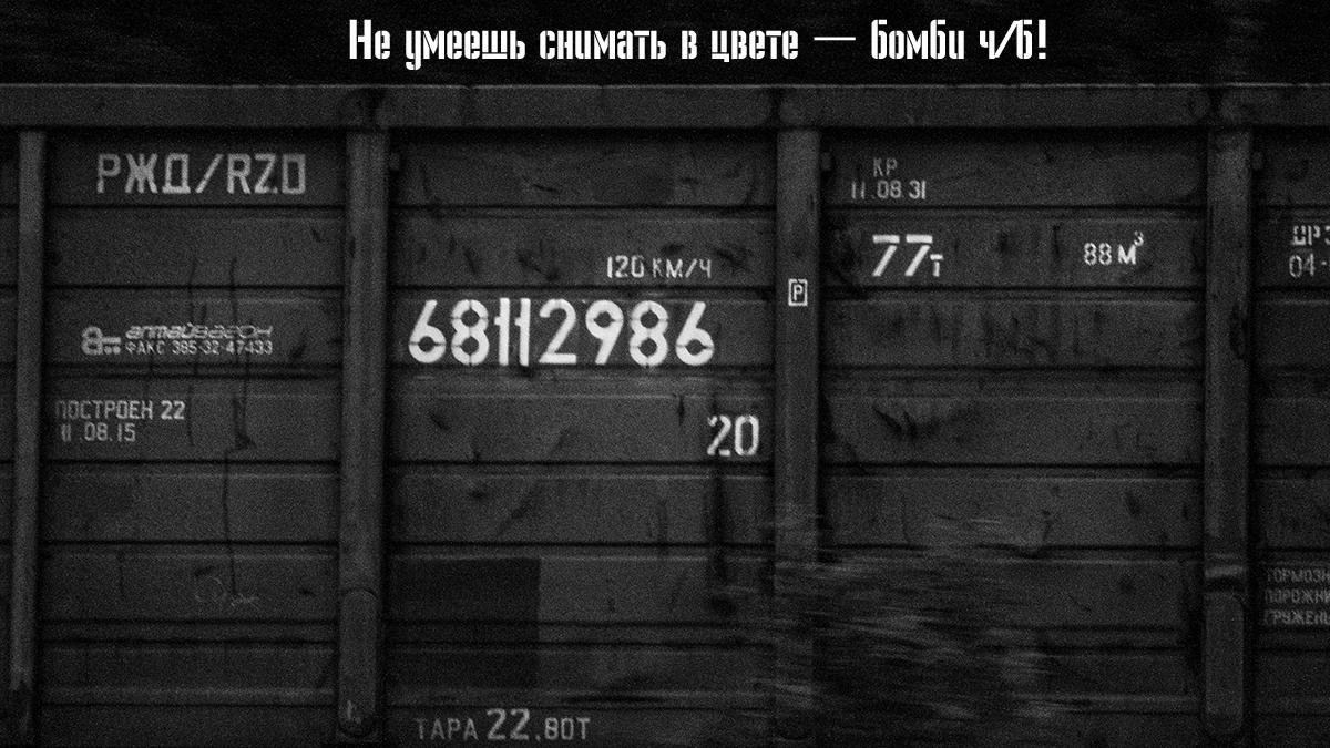 VSB_4809_web