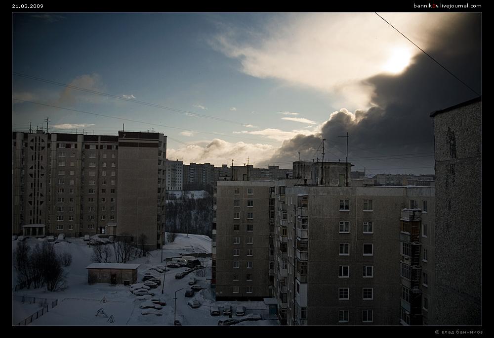 21.03.2009 | утром
