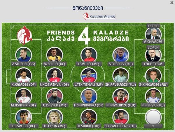 kaladze_friends