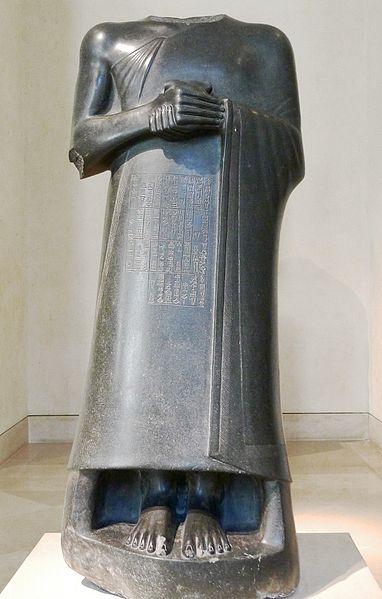 gudea statues essay