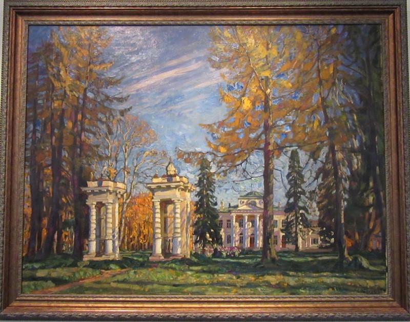 """С. Жуковский. """"Парк осенью. Старинная усадьба Меньшиковых""""."""