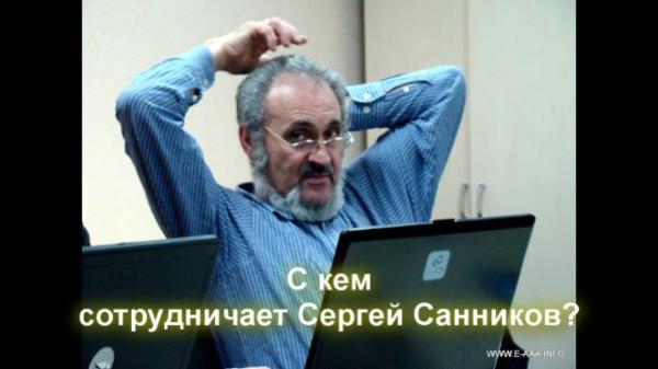 Санников-1
