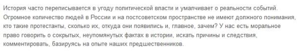 Высказывание Шевченко