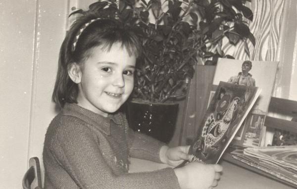 28-1982 г, детский сад № 151