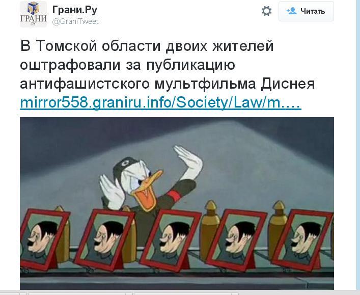 Песков отказался комментировать новую военную доктрину Украины: Такого утвержденного документа нет - Цензор.НЕТ 4540