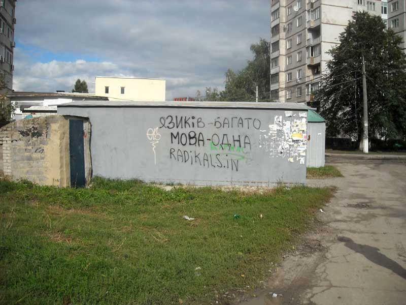 JJ_Saltovka-02