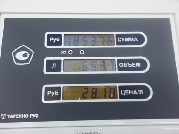 benzin_001