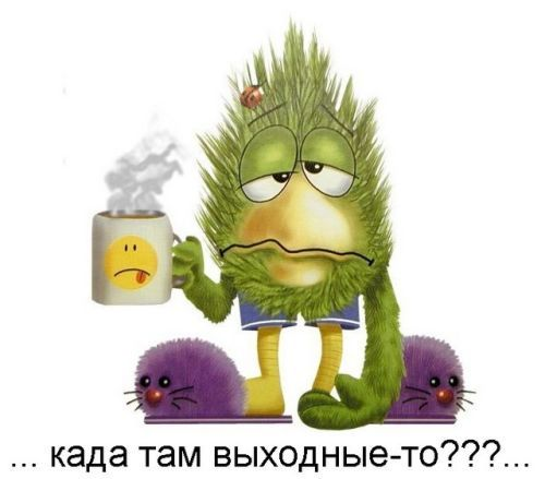 veselaja_kartinka_12072009_2