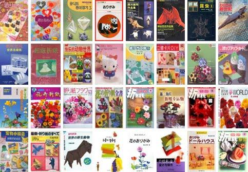 оригами, книги