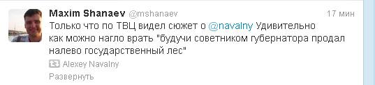 твит1