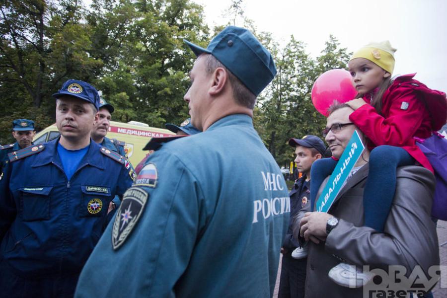 мчс-навальный