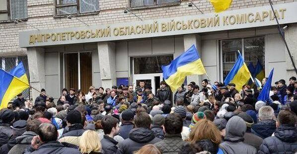Днепропетровск, 2 марта 2014