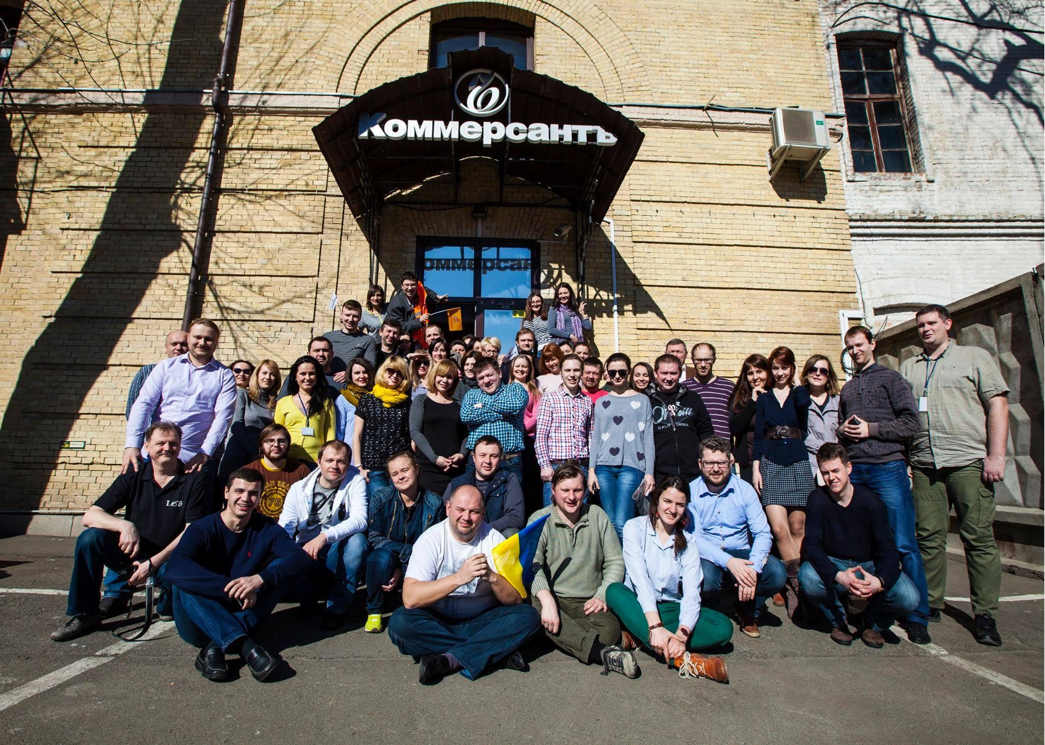 13 марта 2014 года. «Коммерсант-Украина»