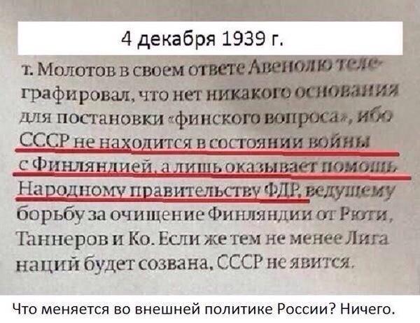 Порошенко надеется на проведение встречи контактной группы в Минске 21 декабря - Цензор.НЕТ 9144