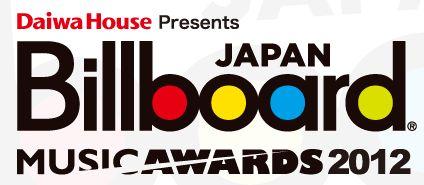 music award01