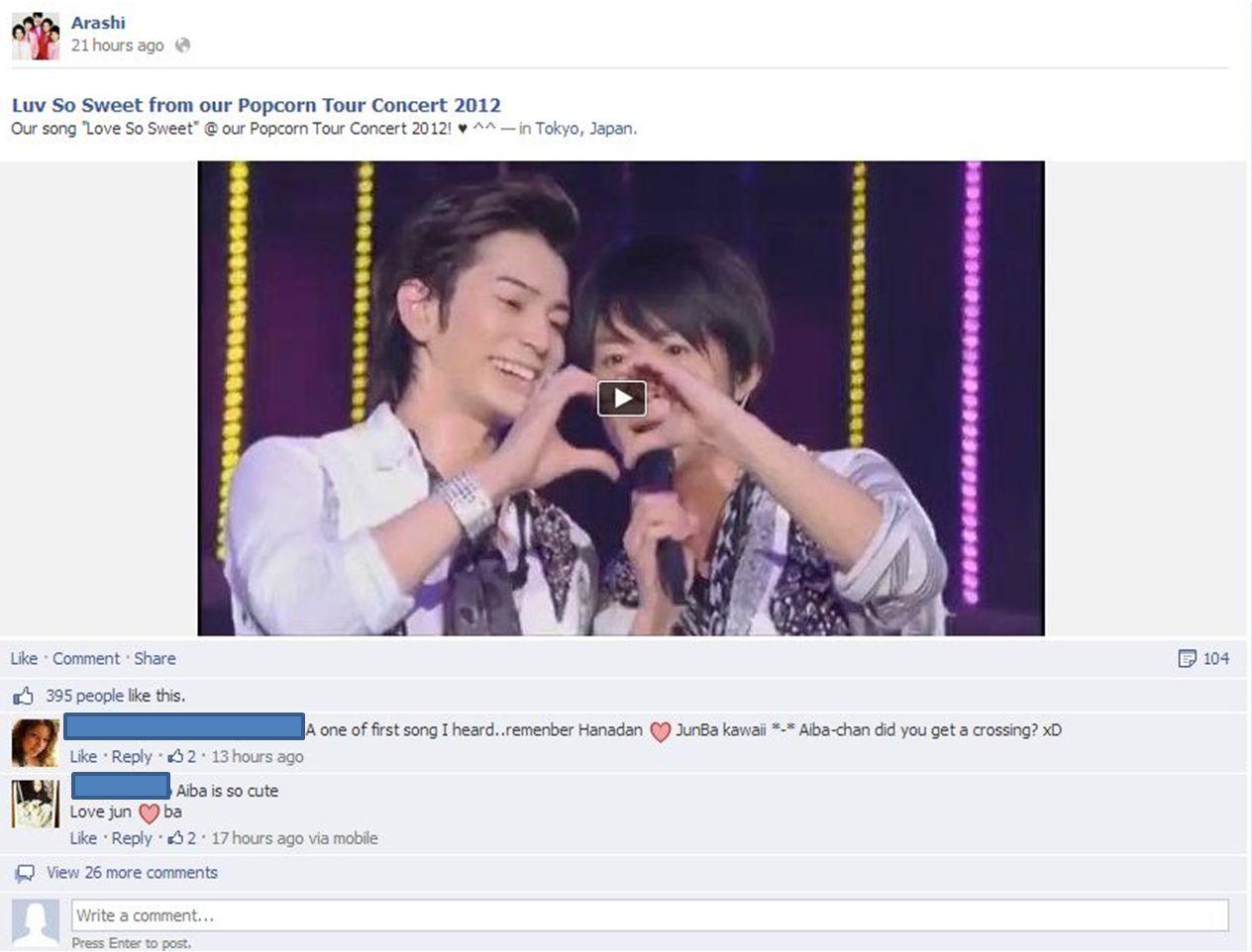 facebook17