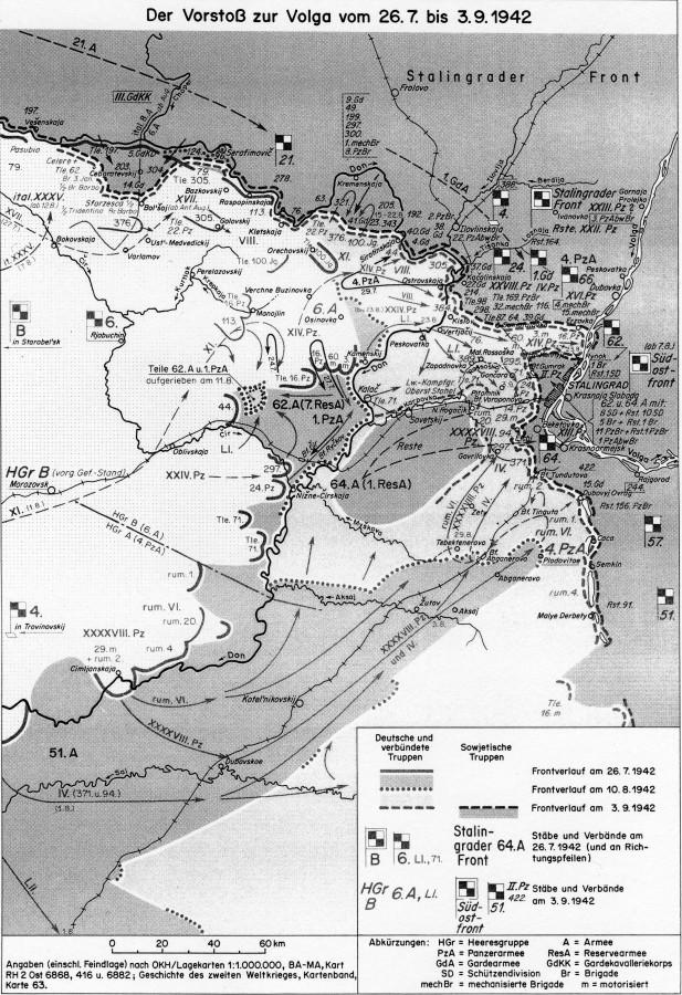 maps39nachalnij_etap_stalingradskoj_bitvi