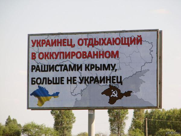 http://ic.pics.livejournal.com/barbuljak/40026768/1289189/1289189_original.jpg
