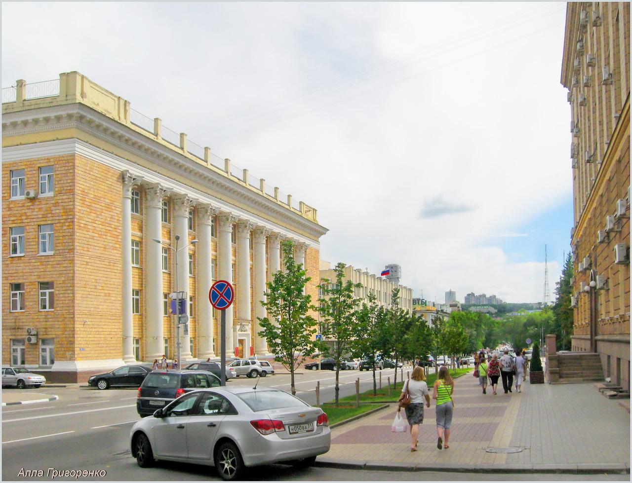 Белгород.jpg1
