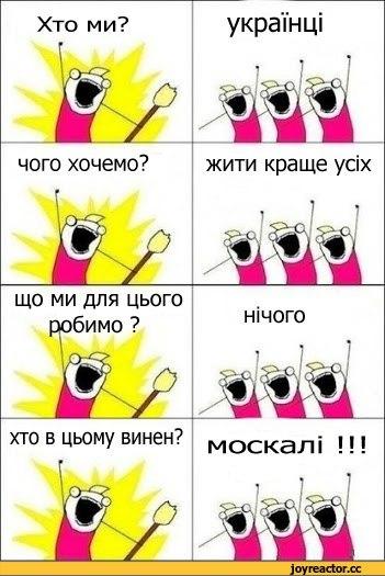 http://ic.pics.livejournal.com/barbuljak/40026768/302690/302690_original.jpg