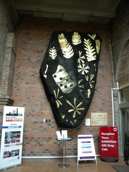 Холл музея шахты