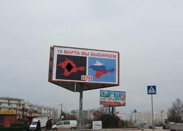 krym_plakat