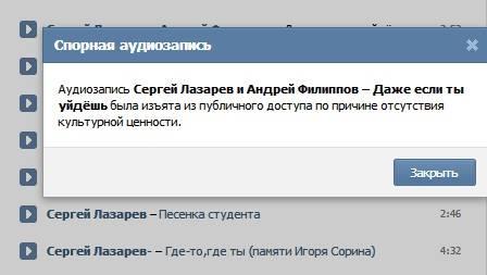 Лазарев Даже если ты уйдешь