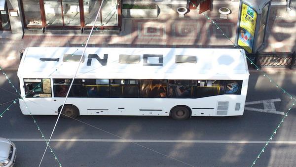 уфимский транспорт