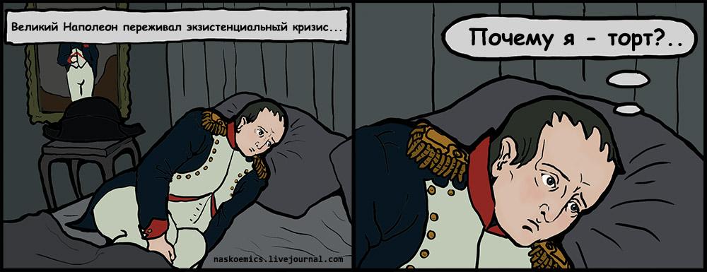 xn8ySND