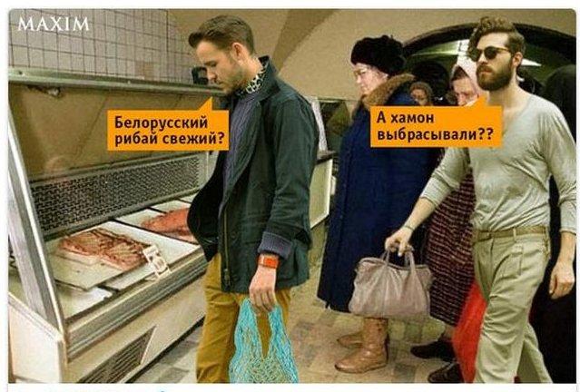 Беларусь хамон
