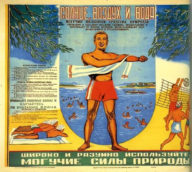Курорты юга России - мечта советского гражданина