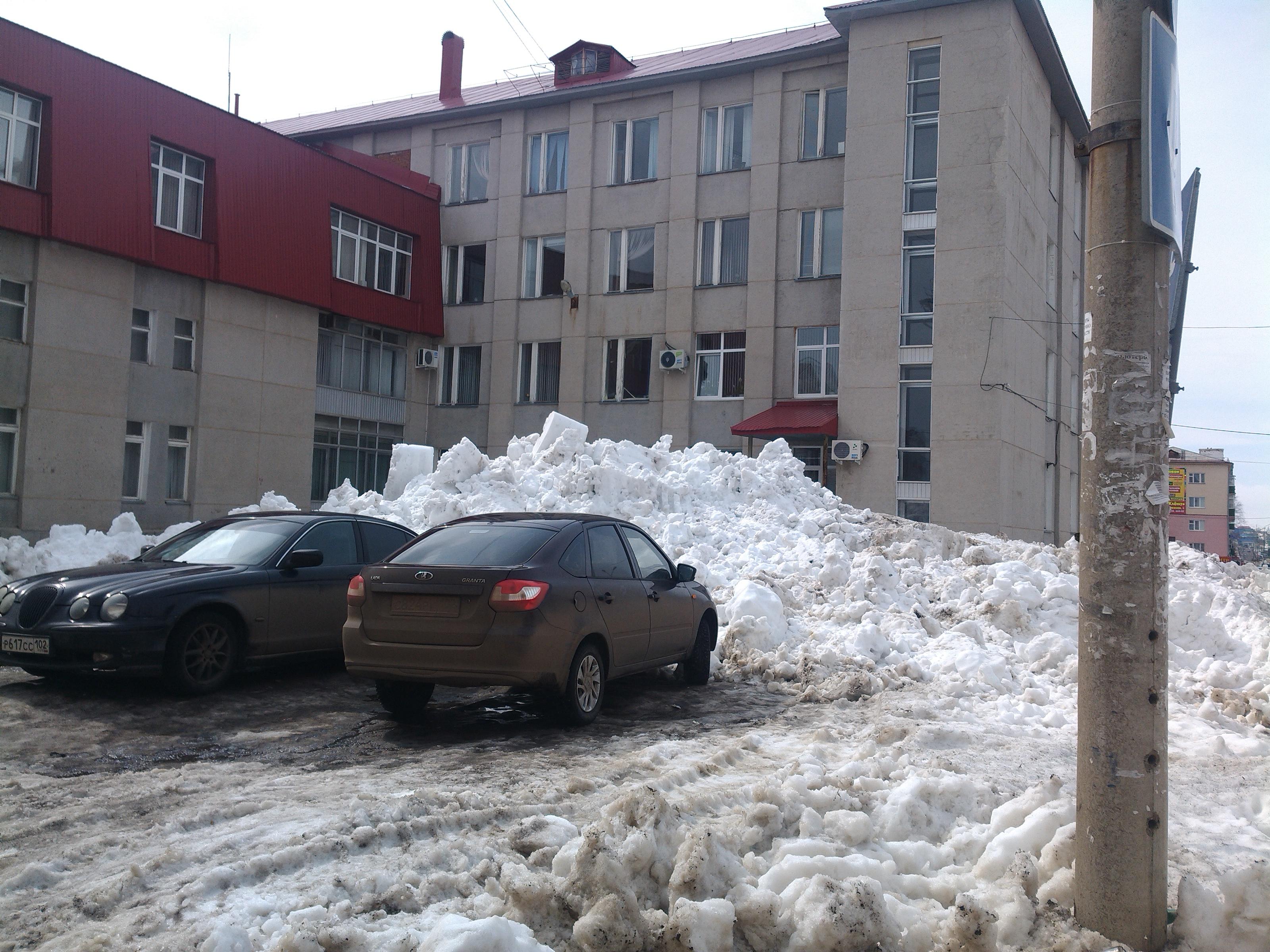 здание городской администрации кумертау