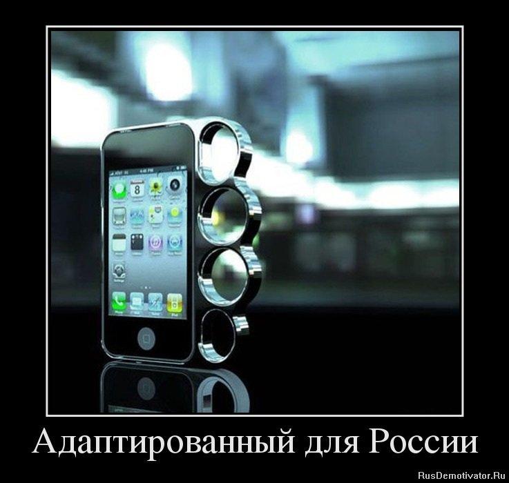 российские стандарты связи