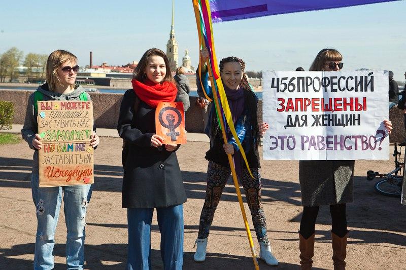 Во время акции феминисток в Санкт-Петербурге летом этого года. Фото из личного профиля Т. Буракаевой Вконтакте