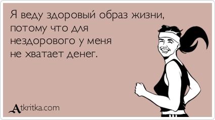 atkritka_1424126137_561