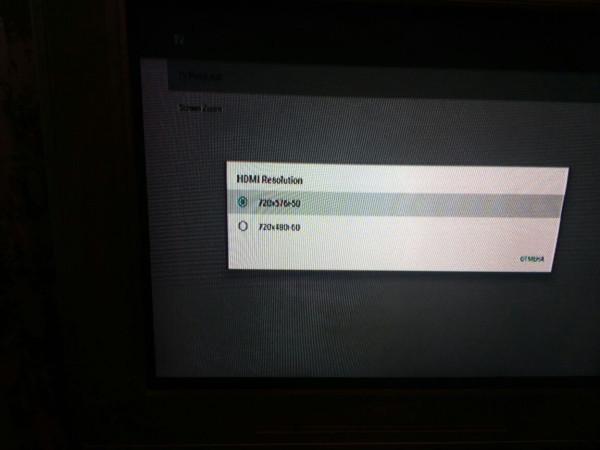 подключение tv box A95X R1