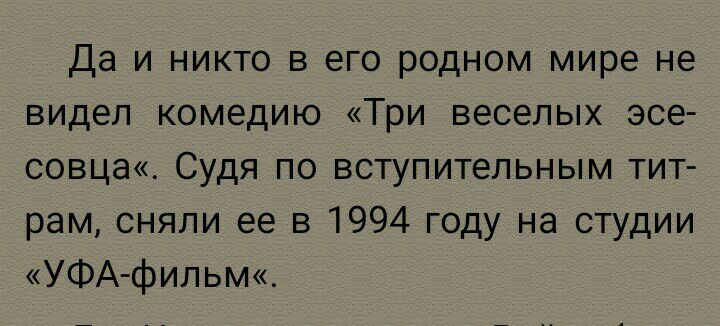 уфа-фильм