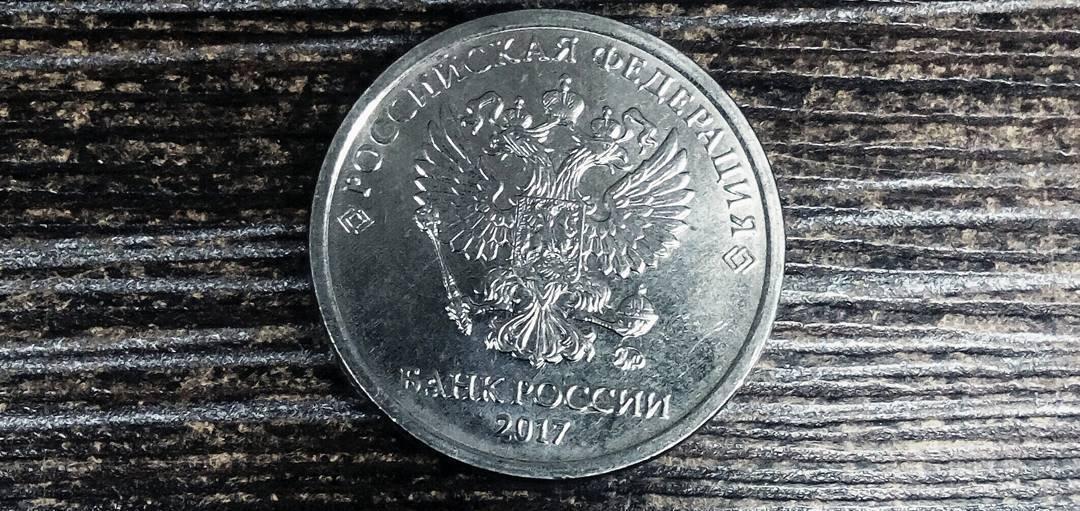 имперский орел на монетах 2017