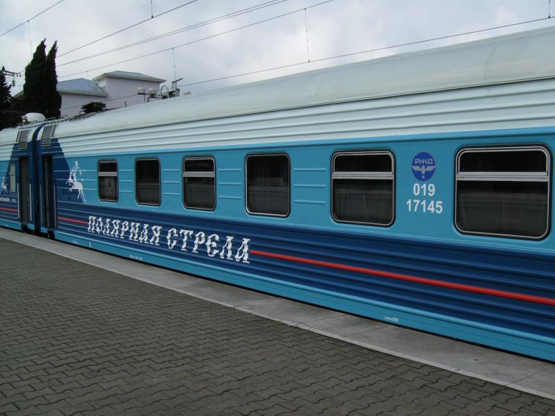 сотрудничаем фото фирменного поезда сочи сильно