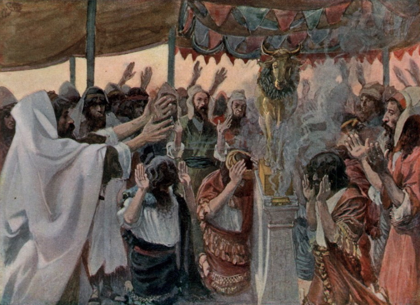 Золото, лишает РАзума
