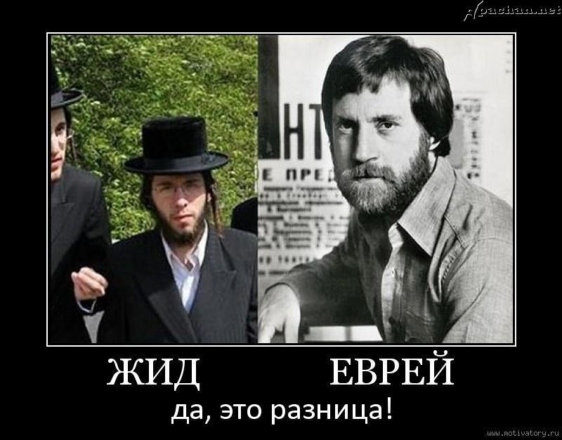 Разница... ОГРОМНАЯ